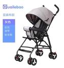 超輕便攜嬰兒推車簡易摺疊可坐寶寶傘車