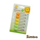 Simba小獅王辛巴辛巴造型別針-6入(S1722) 42元