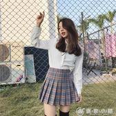 春夏韓版學院風a字裙高腰褲裙短裙百褶裙格子半身裙女 優家小鋪