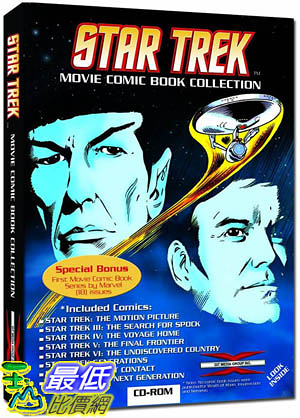 [106美國暢銷兒童軟體] Star Trek - Movie Comic Book Collection
