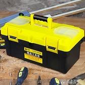 家用五金工具箱 大號多功能 手提式維修工具裝工具收納箱收納盒ATF 探索先鋒