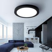 全館降價最後一天-吸頂燈 圓形LED北歐簡約現代客廳燈臥室燈創意大氣餐廳書房過道燈RM