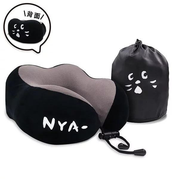 murmur 日本 NYA 絨毛電繡 旅行頸枕 U型枕 收納頸枕 記憶枕