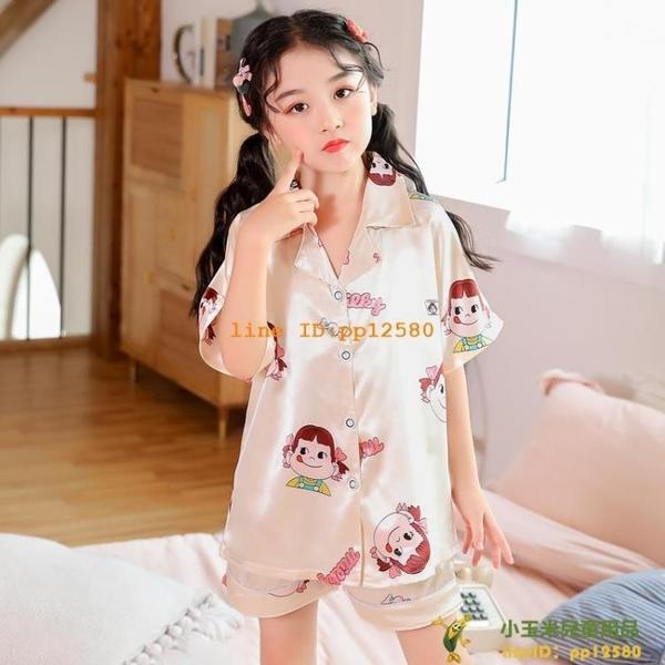兒童睡衣女童夏季薄款冰絲短袖小孩組合裝中大童親子母女寶寶家居服【小玉米】