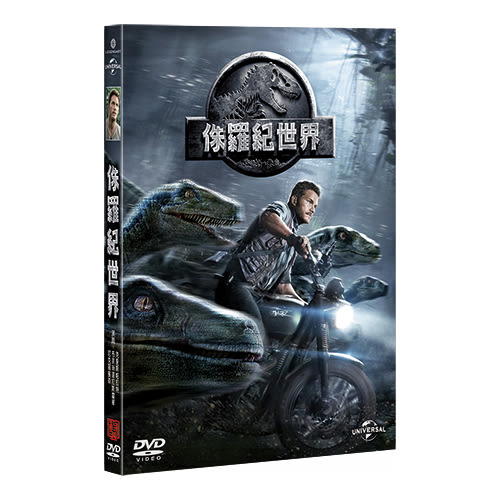 侏羅紀世界  DVDJurassic World