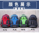 新款運動背包男女旅行包戶外雙肩包大容量6...