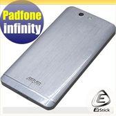 【EZstick】ASUS PadFone infinity A80 A86 系列專用機身保護貼(手機機身背貼)DIY 包膜