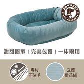 【毛麻吉寵物舖】Bowsers雙層極適寵物沙發床-水藍燈芯絨L 寵物睡床/狗窩/貓窩/可機洗