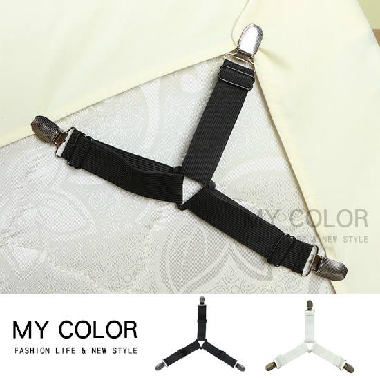 防滑床單固定夾(4入) 床墊 防滑夾 固定扣 防跑鬆緊帶  固定器扣器 夾式  【J34-1】♚MY COLOR♚