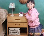 床頭櫃 全竹實木床頭櫃簡約現代收納儲物櫃北歐臥室小斗櫃兩抽迷你邊角櫃 mks 3C市集