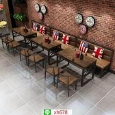 美式loft鐵藝轉角沙發卡座 UL型KTV包廂沙發 工業風酒吧卡座沙發【頁面價格是訂金價格】