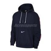 Nike 長袖T恤 NSW Swoosh Woven Jacket 藍 紅 男款 風衣 連帽 運動休閒 【PUMP306】 CD0420-451