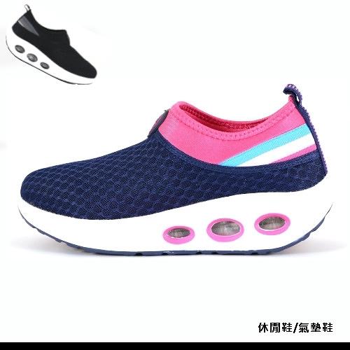 女款 Leon Chang 雨傘牌 透氣網布氣墊底增高鞋 厚底鞋 健走鞋 休閒鞋 氣墊鞋 懶人鞋 遙遙鞋 59鞋廊