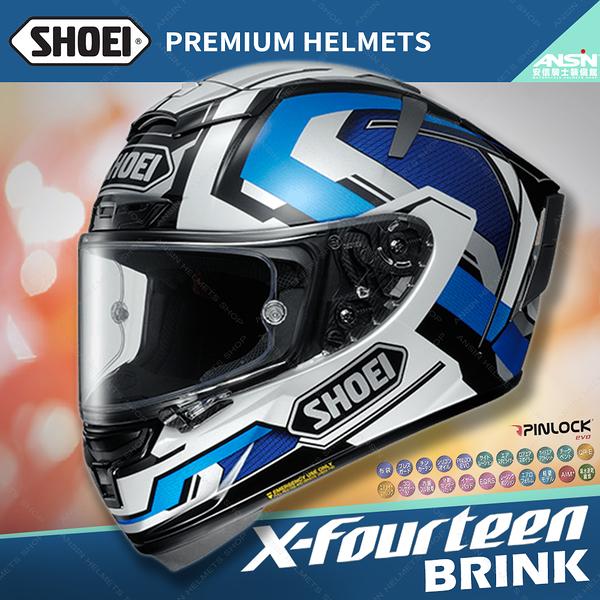 [中壢安信]日本SHOEI X-Fourteen X14 彩繪 BRINK TC-2 藍白 全罩 頂級 安全帽 X-14