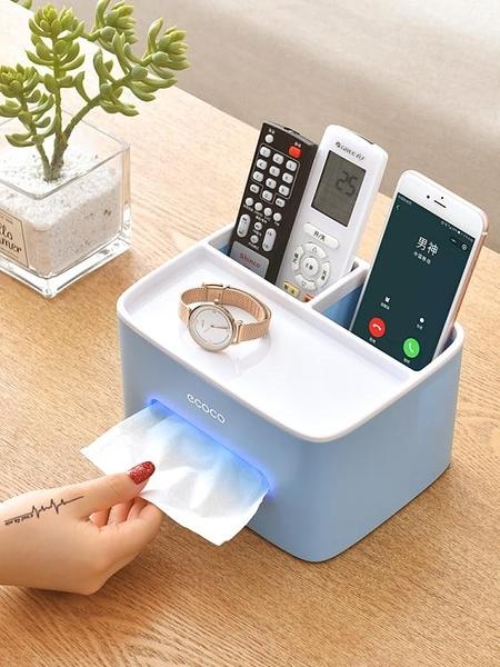 紙巾盒抽紙盒家用客廳餐廳茶幾簡約可愛遙控器收納多功能創意家居 一木良品