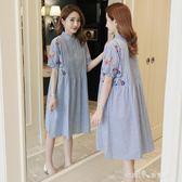 孕婦裝夏裝連身裙中長款短袖寬鬆可哺乳棉麻裙子夏時尚款 小確幸生活館