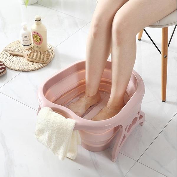 奕辰足浴盆腳底按摩盆家用可折疊腳盆便攜式泡腳洗腳桶過小腿塑料 MKS免運