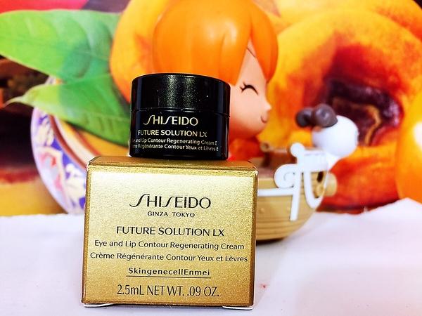SHISEIDO 資生堂 時空琉璃LX 極上御藏眼唇霜 2.5ML 百貨公司專櫃盒裝