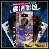【萌萌噠】雷蛇 Razer Phone 2  日系文藝小清新 側顏花女 磨砂手感 全包防摔軟殼 手機殼 掛繩