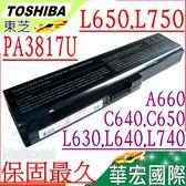 Toshiba 電池(保固最久)-東芝 L510,L630,L640,L650,L670,L675D,L700,L730,L735,L740,L745,PA3816U-1BRS