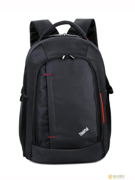 聯想防水防震電腦包 原裝 後背包 後背15寸14寸12寸筆電電腦包迎中秋全館88折