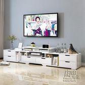電視櫃多功能可伸縮客廳儲物櫃簡約現代小戶型組合玄關地櫃     自由角落