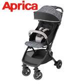【愛吾兒】Aprica nano smart Plus 可折疊嬰兒車 灰色可芮