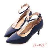 amai 跳舞不跌倒-緞面尖頭繫踝跟鞋 藍