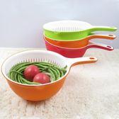 廚房多功能雙層洗菜瀝水籃帶手柄滴水籮塑料水果蔬菜籃廚房收納【小梨雜貨鋪】
