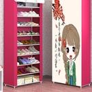 鞋架鞋櫃簡易鞋架鞋櫃簡約現代玄關門廳櫃門口經濟型多功能儲物收納櫃鞋櫥YYJ 新年優惠