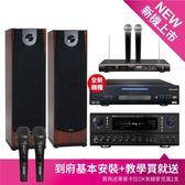 美華 唱遊人生超值卡拉OK組 HD-800pro