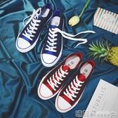 帆布鞋  夏季帆布鞋男韓版百搭休閒潮鞋學生布鞋潮流板鞋港風運動球鞋  瑪麗蘇