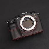 相機套皮質索尼A9 A7RM3皮套A7M3 A7RIII相機皮套索尼A7R3相機包保護套