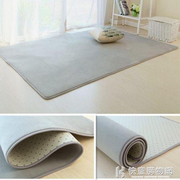 地毯簡約加厚珊瑚絨客廳茶幾臥室床邊滿鋪可愛榻榻米地墊 igo快意購物網