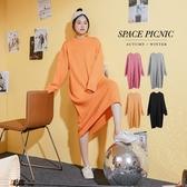 長袖 洋裝 Space Picnic|素面寬鬆圓領針織長袖洋裝(現貨)【C19103014】