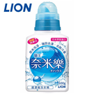 LION 獅王 奈米樂超濃縮洗衣精 500g