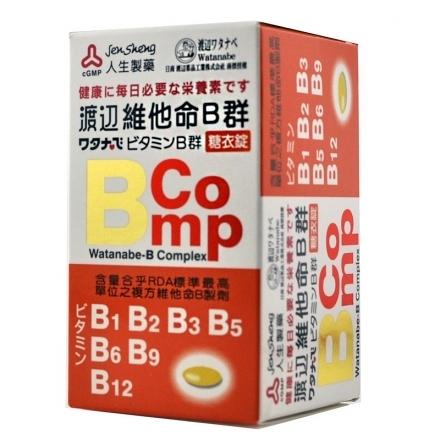 渡邊 人生製藥 維他命B群 120錠 專品藥局【2002181】