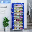 簡易鞋架家用經濟型加厚牛津布帶拉?多層鋼管組裝防塵收納鞋櫃YXS『小宅妮時尚』