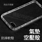 【氣墊空壓殼】Samsung Galaxy S21+ 6.7吋 防摔氣囊輕薄保護殼/手機背蓋軟殼/外殼/抗摔防護透明殼-ZW