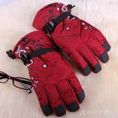戶外滑雪手套 防水防滑男女冬季保暖加絨厚款騎車行禦寒棉 千千女鞋