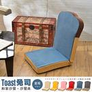 【班尼斯國際名床】【兔司和室椅】/沙發椅...