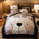 預購-極柔加厚法蘭絨床包四件組-雙人-萌萌熊【BUNNY LIFE 邦妮生活館】
