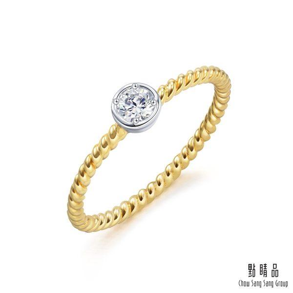 點睛品 輕甜公主 鑽石戒指