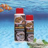AZOO 兩棲類水安劑 120ml