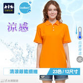 大尺碼女裝上衣polo中大尺碼涼感橘色桔色