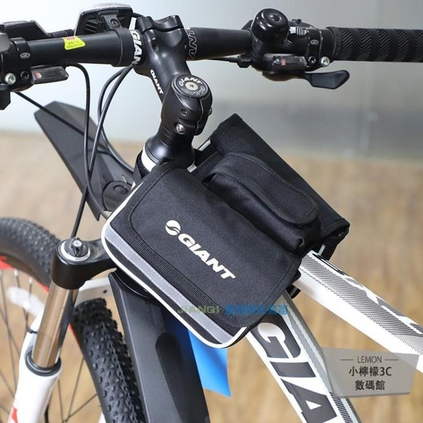 上管包自行車車前包山地車馬鞍包騎行裝備手機包【小檸檬3C】