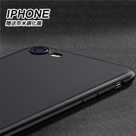 [現貨] 蘋果IPHONE 8 7 6 S PLUS全系列素面簡約風高質感軟殼軟式超薄保護手機殼【QZZZ6347】