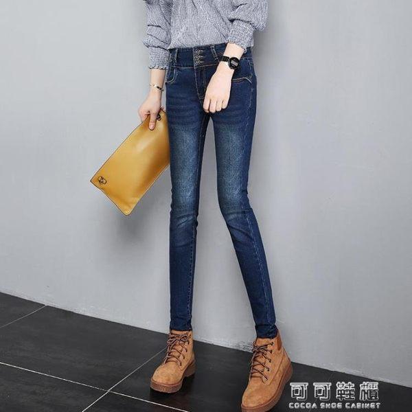 高腰牛仔褲女長褲春秋韓國女褲子顯瘦窄管褲彈力大碼鉛筆 可可鞋櫃