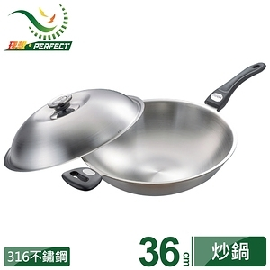 【PERFECT 理想】極緻316七層複合金炒鍋36cm單把36cm