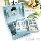 雙層首飾盒公主歐式韓國收納盒手飾品木質帶鎖耳環收納盒結婚禮物 怦然心動